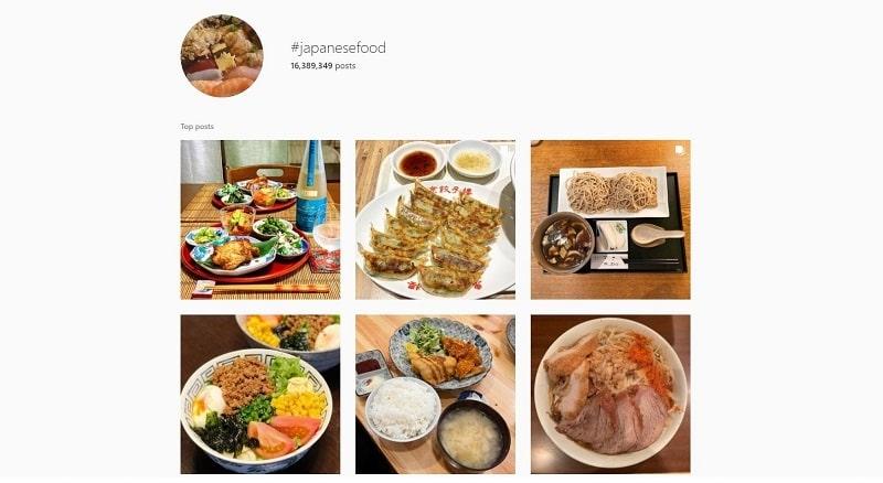 Japanese food hashtag on Instagram