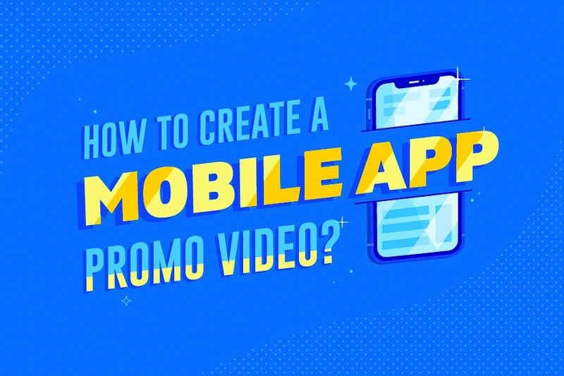 モバイルアプリ用プロモーションビデオの作り方