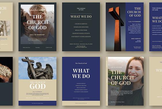 مجموعة ترويج خدمات الكنيسة