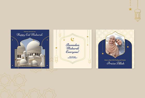 Ramadan Celebration Visual Set