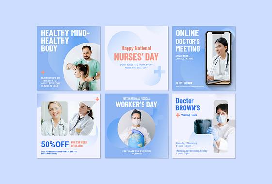 حزمة ترويج للمراكز الطبية