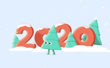 Festive Xmas Tree Journey