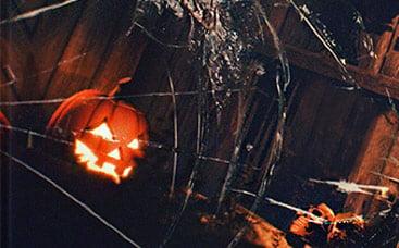 Halloween Cemetery Logo Reveal