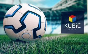 Logotipo Revelador Futebol 3D
