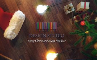 Introductor Luces Mágicas de Navidad