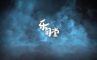 Wirbelndes Rauch-Logo