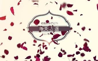 Falling Petals Logo Reveal