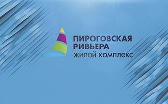 Logotipo Linhas Onduladas