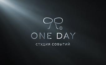 Cinematic Glossy Logo