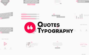 Набор с типографикой: Цитаты