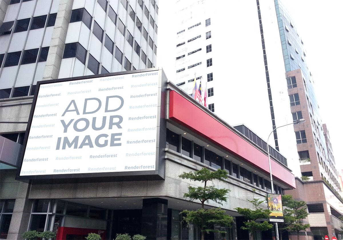 لافتة على مبنى