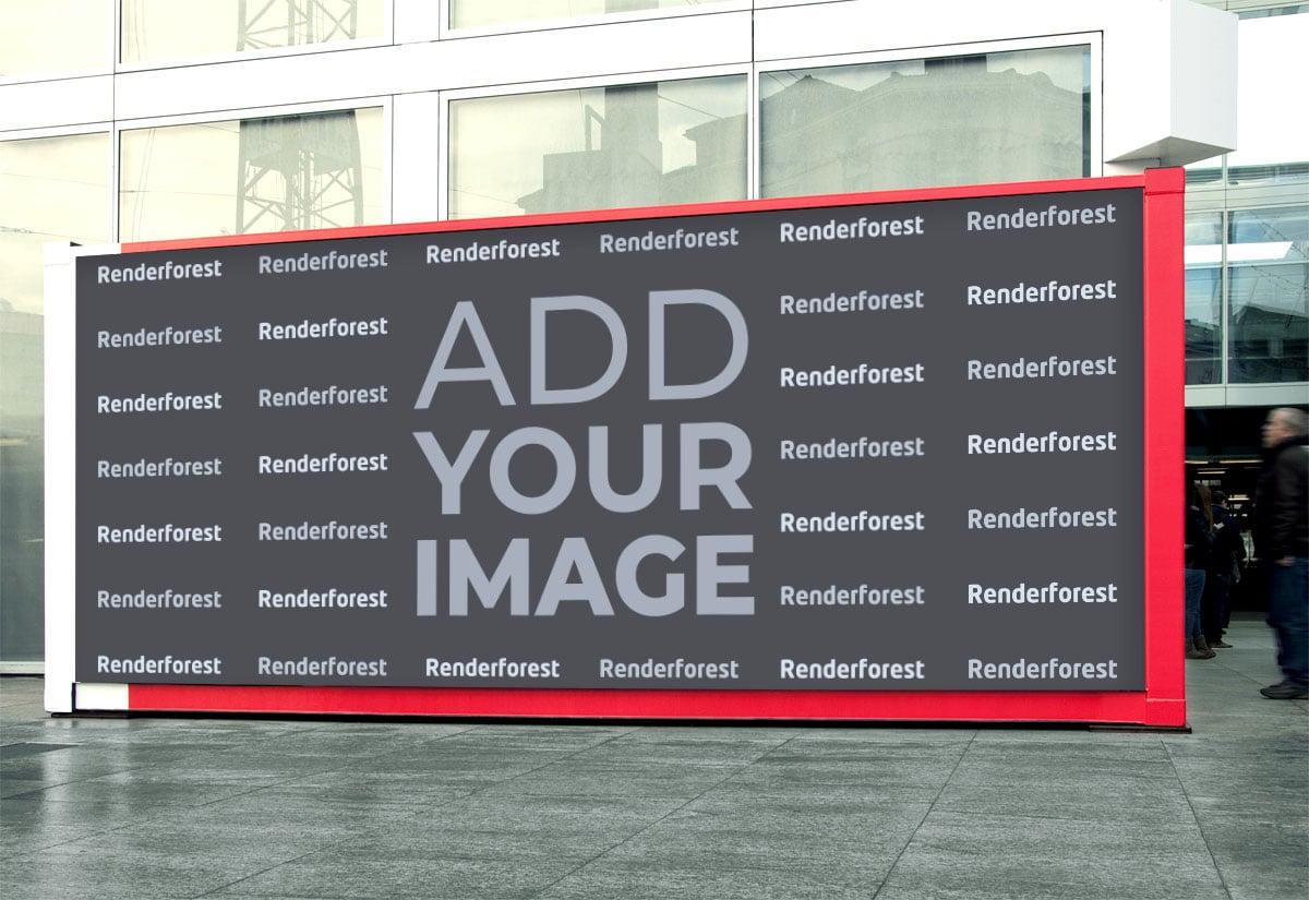 لوحة أرضية أمام مبنى